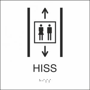 Hiss 150x150mm