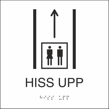 Hiss upp